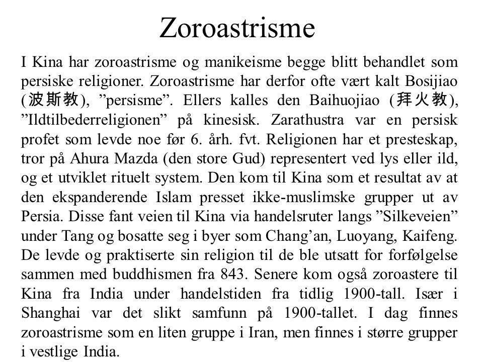 Zoroastrisme