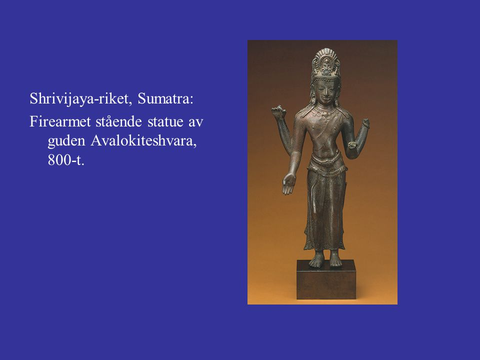 Shrivijaya-riket, Sumatra: