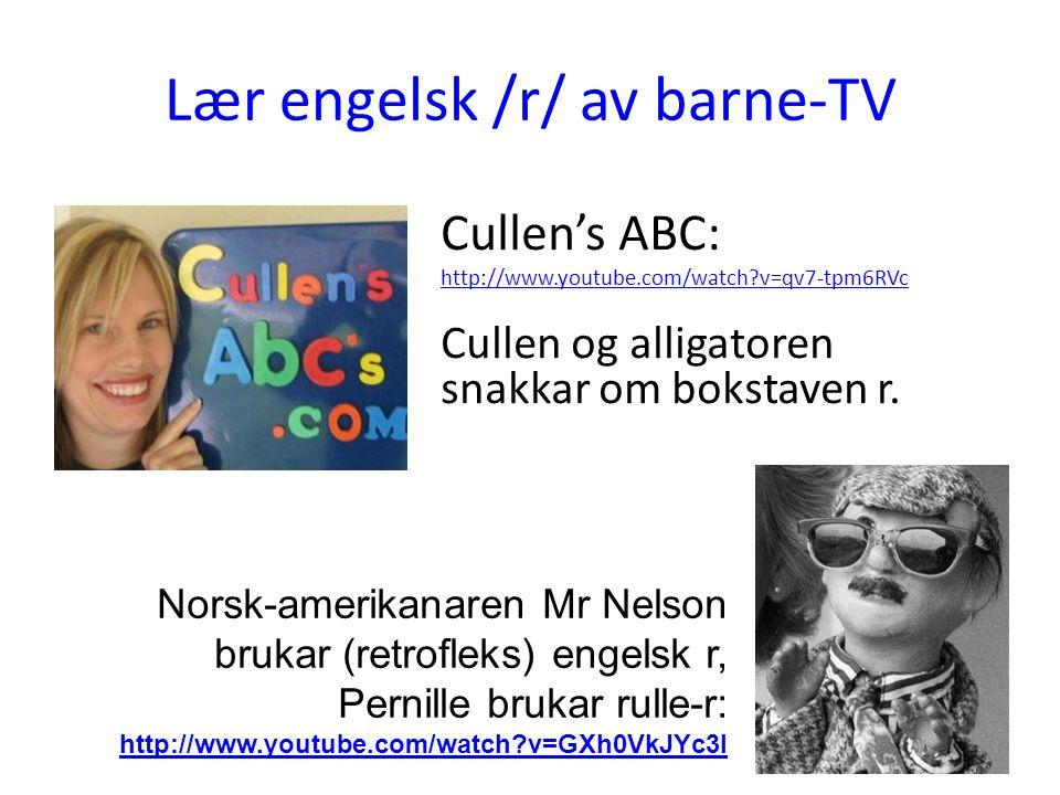 Lær engelsk /r/ av barne-TV