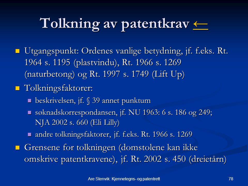 Tolkning av patentkrav ←
