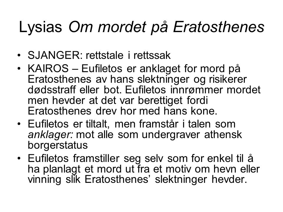 Lysias Om mordet på Eratosthenes