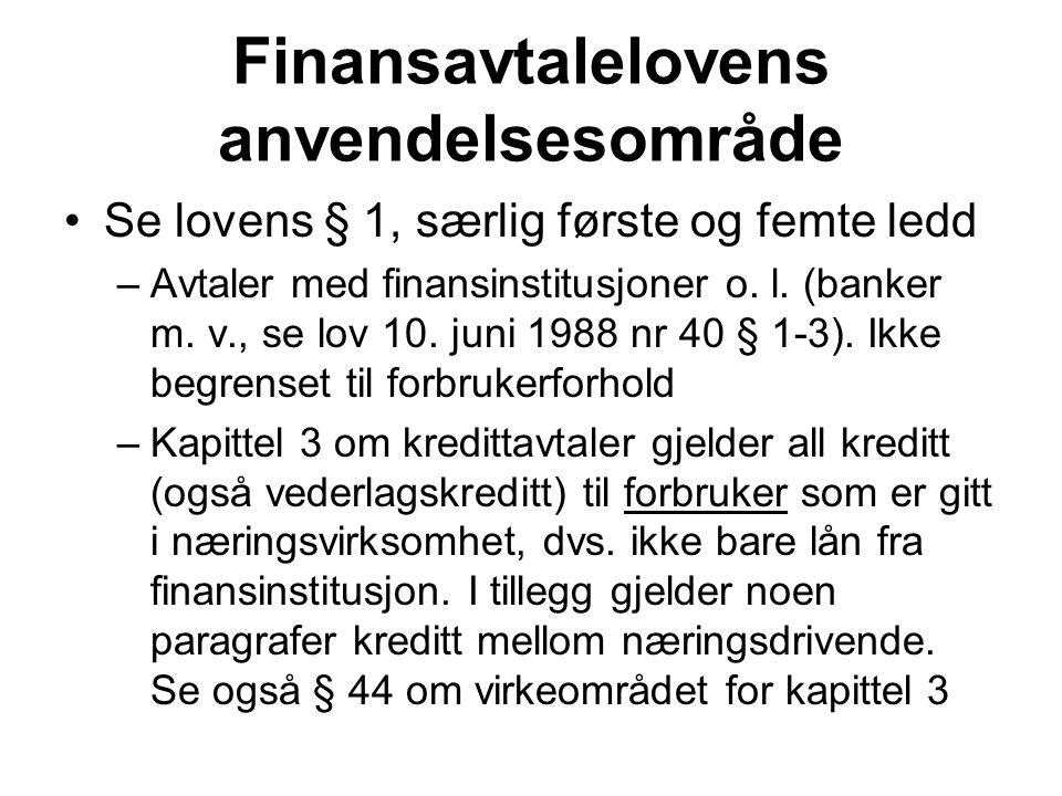 Finansavtalelovens anvendelsesområde