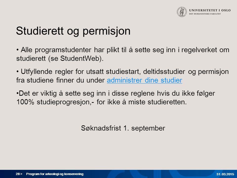 Studierett og permisjon