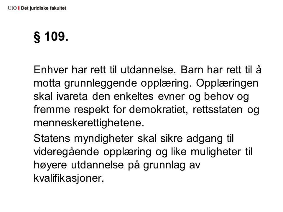 § 109.