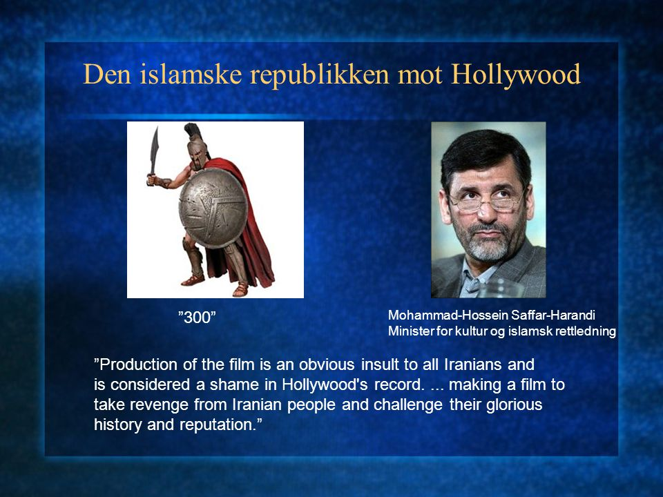 Den islamske republikken mot Hollywood