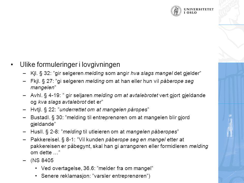 Ulike formuleringer i lovgivningen