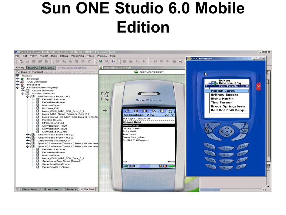 Sun ONE Studio 6.0 Mobile Edition