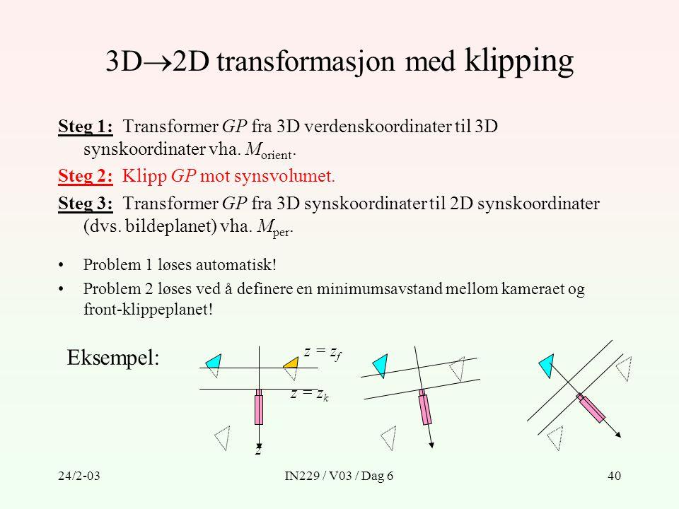 3D2D transformasjon med klipping