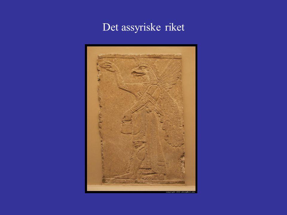 Det assyriske riket