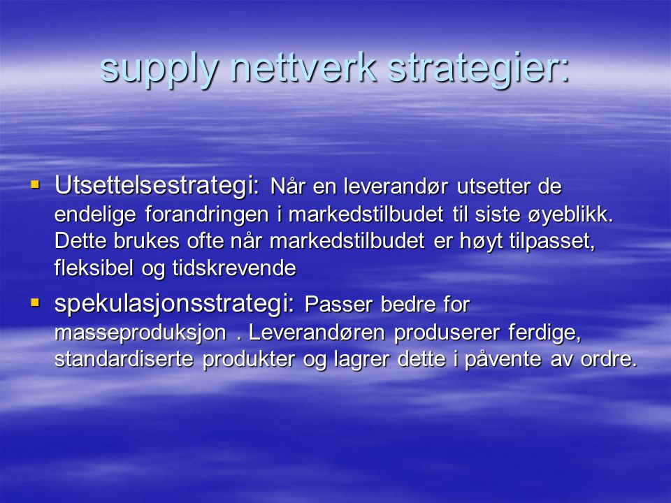 supply nettverk strategier: