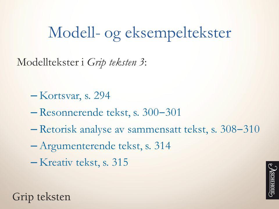 Modell- og eksempeltekster