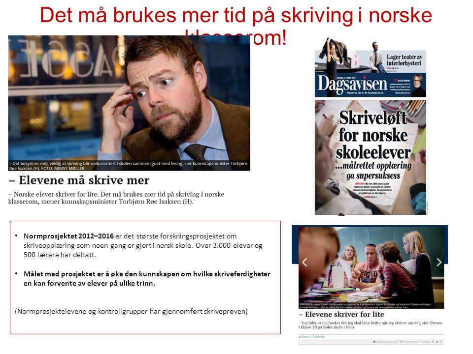 Det må brukes mer tid på skriving i norske klasserom!