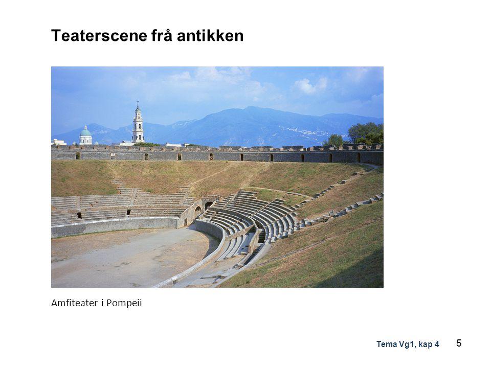 Teaterscene frå antikken