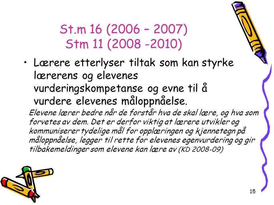 St.m 16 (2006 – 2007) Stm 11 (2008 -2010)