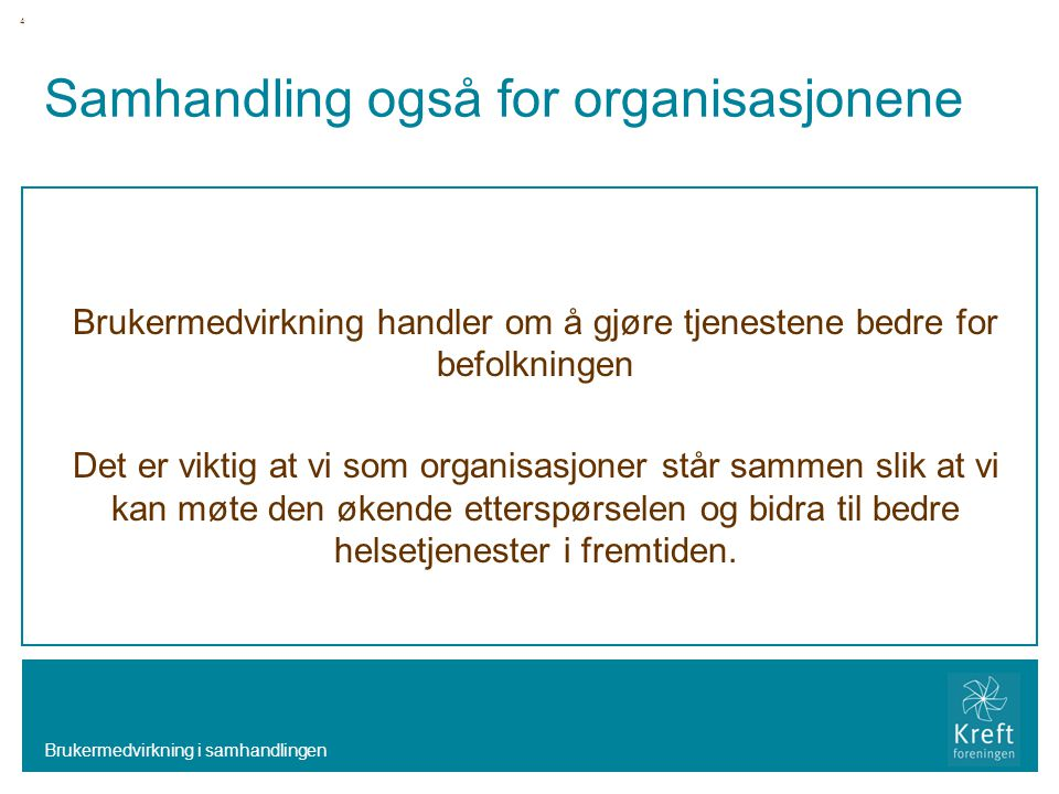 Samhandling også for organisasjonene