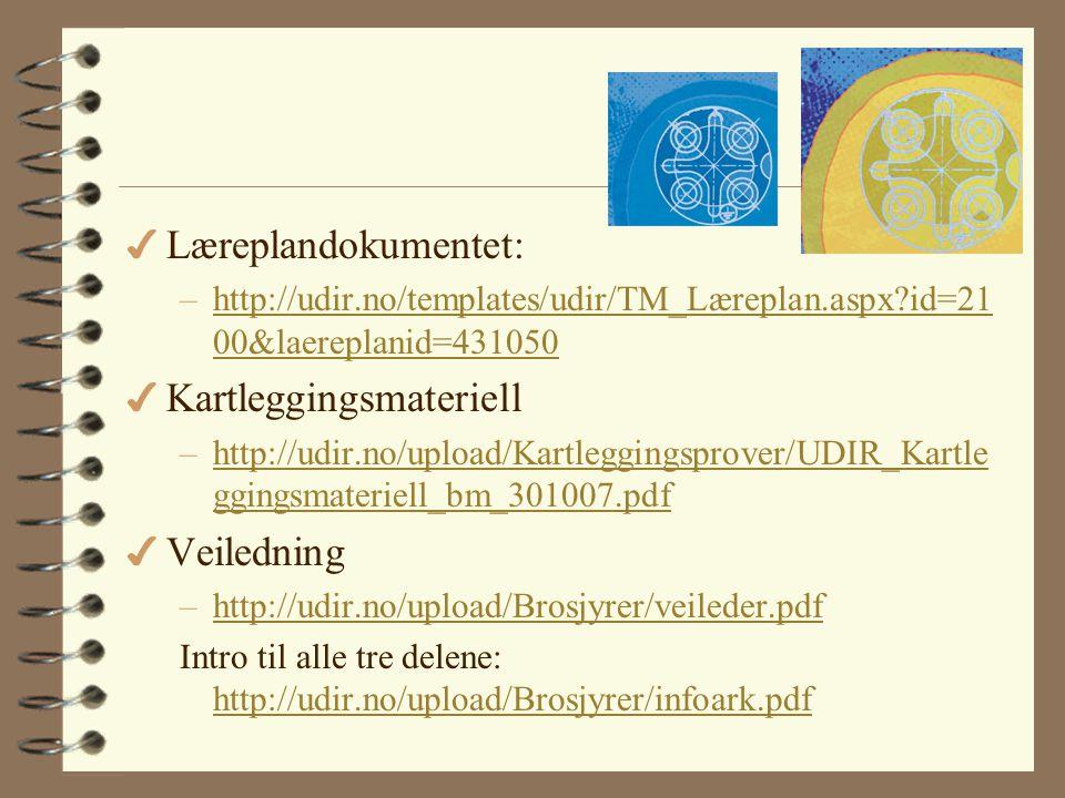 Kartleggingsmateriell