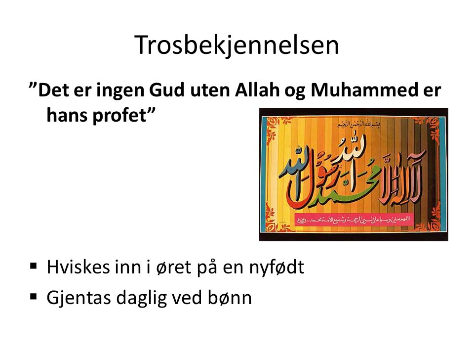 Trosbekjennelsen Det er ingen Gud uten Allah og Muhammed er hans profet Hviskes inn i øret på en nyfødt.
