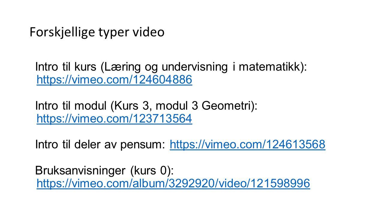 Forskjellige typer video