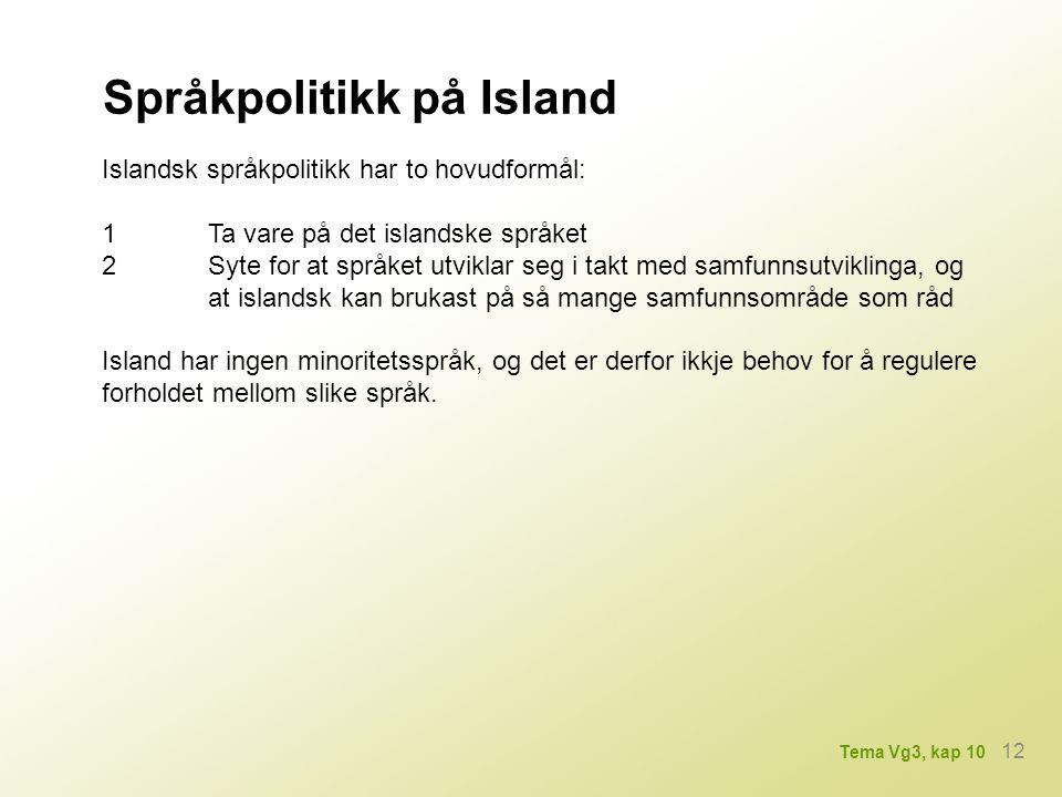 Språkpolitikk på Island