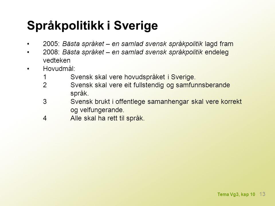 Språkpolitikk i Sverige