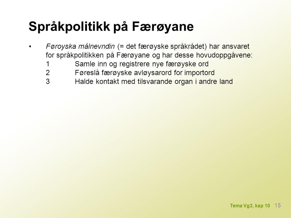 Språkpolitikk på Færøyane