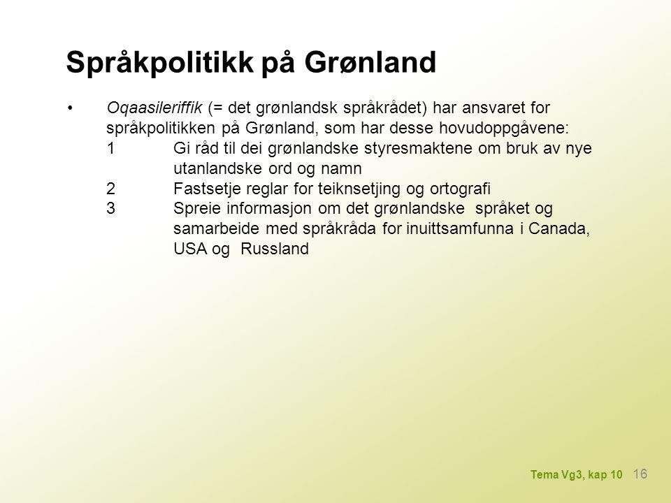Språkpolitikk på Grønland