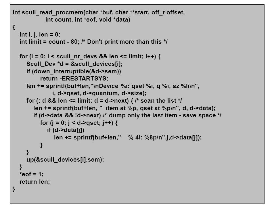 int scull_read_procmem(char *buf, char **start, off_t offset,