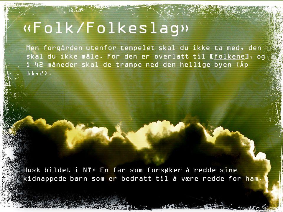 «Folk/Folkeslag»
