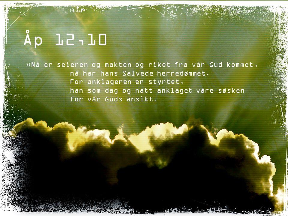 Åp 12,10 «Nå er seieren og makten og riket fra vår Gud kommet,