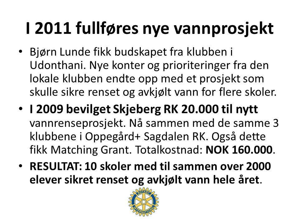 I 2011 fullføres nye vannprosjekt