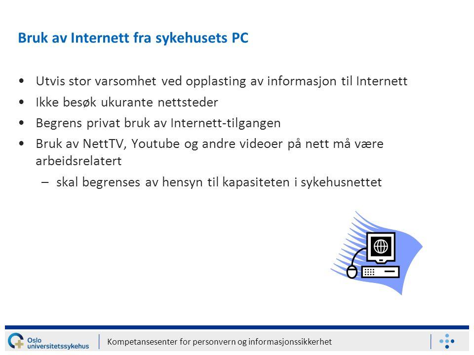 Bruk av Internett fra sykehusets PC