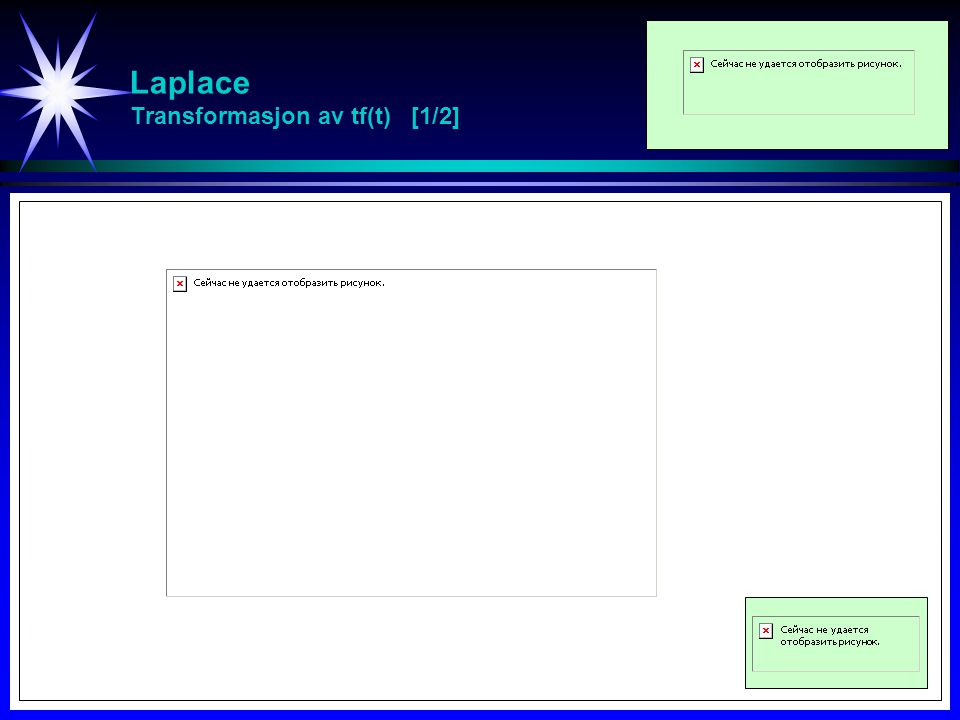 Laplace Transformasjon av tf(t) [1/2]