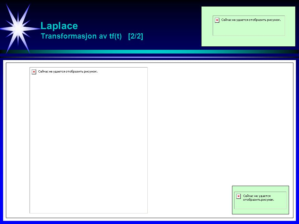 Laplace Transformasjon av tf(t) [2/2]
